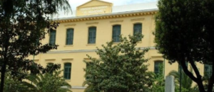 Afragola Scuola Marconi