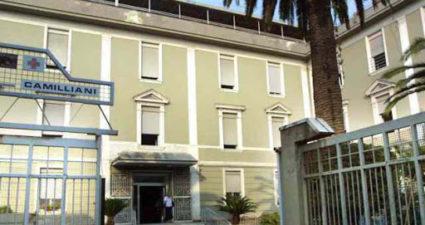 ospedale camilliani casoria