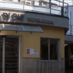 Frattamaggiore Ospedale Covid